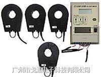 日本萬用 多通道鉗型表MCL-4000F 漏電電流鉗表