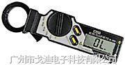 日本萬用 數字鉗形表M-280 交直流鉗表