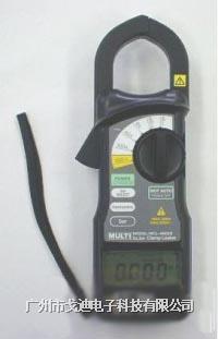 日本萬用 交流鉗形表MCL-400IR 漏電電流鉗表