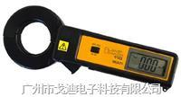日本萬用 微電流鉗表M-110 便攜式漏電電流鉗表