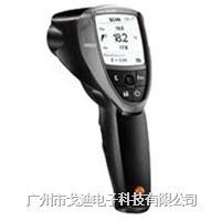 德國德圖|紅外線溫度計testo-835-T1 紅外測溫儀器