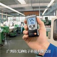 德國德圖 溫濕度計testo-610 溫度/濕度測量儀