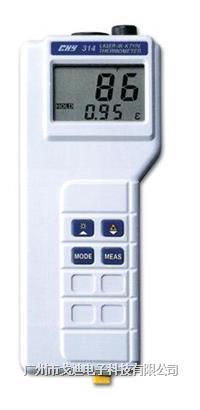 臺灣連虹 K型溫度表CHY-314 紅外線測溫表