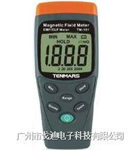臺灣泰瑪斯 電力電磁場測試儀TM-191 極低頻電磁波輻射檢測儀