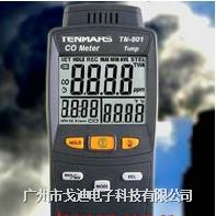 臺灣泰瑪斯|CO分析儀TM-801 便攜式一氧化碳檢測儀