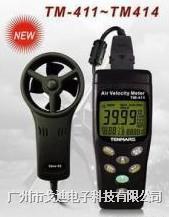 臺灣泰瑪斯|葉輪風速計TM-411/TM-412/TM-413/TM-414 數字便攜式風速表
