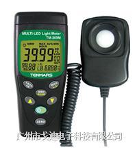 臺灣泰瑪斯|數顯照度儀TM-209 照度計