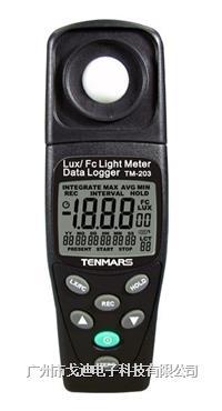 臺灣泰瑪斯|照度儀TM-203 數字照度計