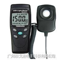 臺灣泰瑪斯|光度計TM-201L 數字照度計