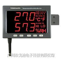 臺灣泰瑪斯|記憶式溫濕度表TM-185/TM-185D 大屏幕溫濕度計