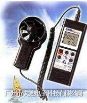 臺灣衡欣|風速計AZ-8901 便攜式風速儀