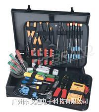 美國CT 上等電工維修工具包CT-860 便攜式電工檢修工具箱(77件組)