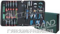 美國CT 電子維修工具包CT-827 電路板維修工具包