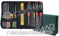 美國CT 電子維修工具包CT-828 電路板維修工具包