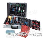 美國CT 上等電工維修工具包CT-840 專業維修工具箱(75件組)