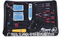 美國CT|網絡維修工具包CTN-210 音頻維修工具組(16件組)