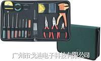 美國CT 常用工具組CT-842 家庭維修工具包
