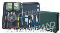 美國CT 手機維修工具包CT-822 電子維修工具包(26件組)