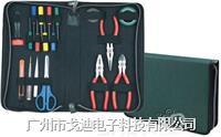 美國CT 家庭維修工具組CT-841 日用維修工具包(19件)
