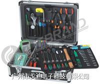 美國CT 專業電工維修工具組CT-869 工程師檢修工具包(55件組)