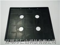 TP+LCM專用防靜電托盤 手機蓋板周轉盤、防靜電pcb托盤、防靜電托盤TP+LCM專用