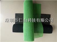 模組防滑墊、仁山供應模組專業防滑墊 LCM/LCD專用防滑墊、PVC發泡防滑墊、防靜電止滑墊