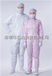 無塵服/Clean clothes 防靜電服/Anti-static clothing、防靜電無塵服
