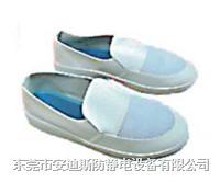 防静电凡布鞋 AD-701