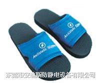 防静电泡沫拖鞋 AD-703
