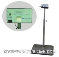 SL-036单脚人体综合测试仪 SL-036
