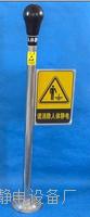 静电球厂家 AD-701B