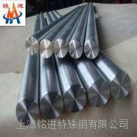 X19CrMo121不锈钢圆钢、X19CrMo121化学成分 X19CrMo121圆棒