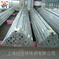1.3404不锈钢圆钢/1.3404现货板材库存 1.3404钢