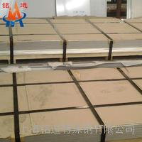 GH4145(Inconel X-750)镍基合金棒材 GH4145板材管材