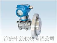 液位變送器 ZHHT-3851/1851LT型