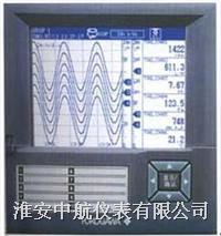 中長圖無紙記錄儀 ZH-XJ-9000
