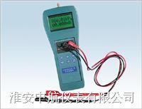 手持式壓力校驗儀  ZH-YBS-A