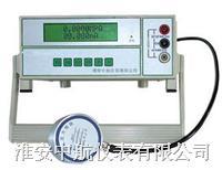 壓力校驗儀 ZH-YBS-B