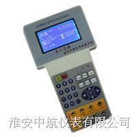 熱工寶典 ZH-R1000