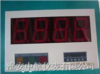 智能鋼水測溫儀 ZH-KSW