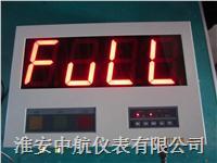 微機鋼水測溫儀 ZH-KSW