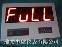 金屬溶液快速測溫儀 ZH-KSW