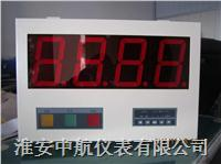 智能快速測溫儀 ZH-KSW