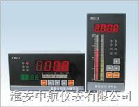 智能光柱顯示調節儀 XMGA