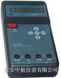 手持式智能信號發生校驗儀 ZH-SFX-2000