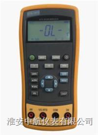 熱電阻校驗儀 ZH-RG2080