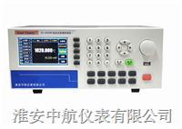 組合式多路校驗儀 ZH-RG5080