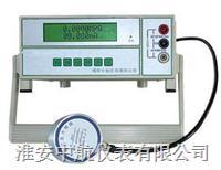 壓力校驗臺及精密數字壓力計 JC60B-10MQ