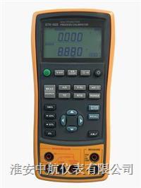 多功能過程信號發生校驗儀 ZH-RG6080
