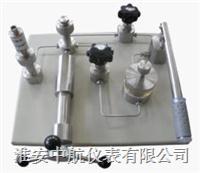 壓力表校驗儀器 ZH-Y7560